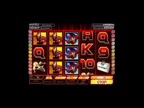 Видео Игровой автомат бесплатно онлайн бесплатно в хорошем качестве