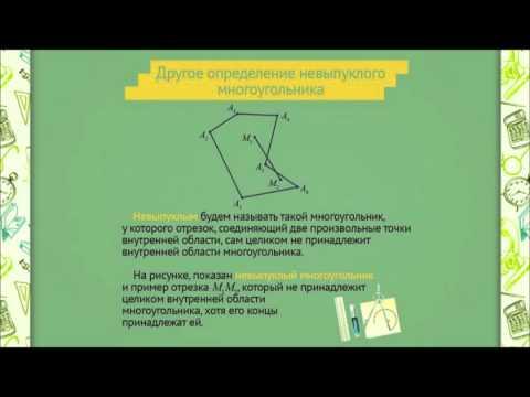 Многогранники Виды многогранников и их свойства