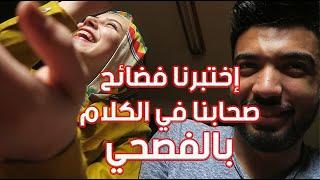 عربي مكسر - المغيني ونور سعيد