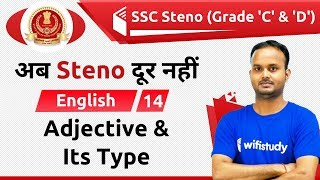 1:00 PM - SSC Steno 2019   English by Sanjeev Sir   Adjective & Its Type