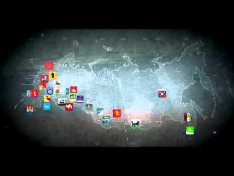 Russian Federation anthem ( Hip Hop )