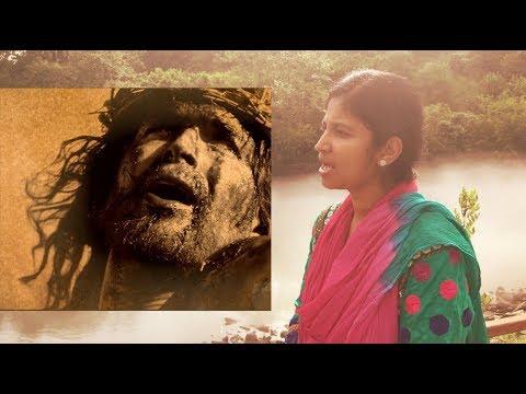 Latest Christian Telugu songs 2018  Naa Yessayya Prema  NaaYesuGoppavadu  JyothiManohar  JonahSamuel
