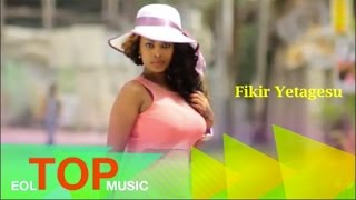 Fikir Yitagesu - Malina - (Official Music Video) - New Ethiopian Music 2016