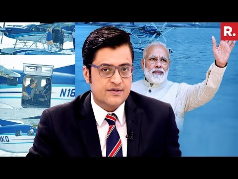 Congress MOCKS PM Modi's Seaplane Ride | The Debate With Arnab Goswami