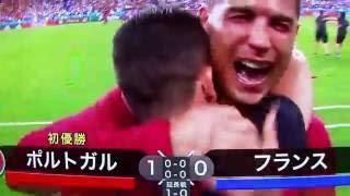 【ユーロ2016】ポルトガル優勝!C・ロナウドが涙の負傷交代…25分間で終了