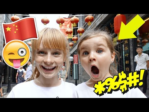 ENGLiSH FAMiLY'S FiRST DAY iN CHiNA! 🇨🇳