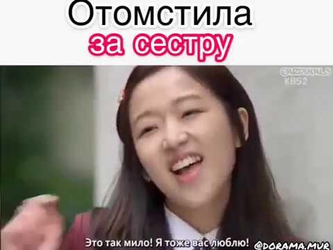 ДОРАМА/////КТО ТЫ-ШКОЛА 2015 ///// КЛИП//////