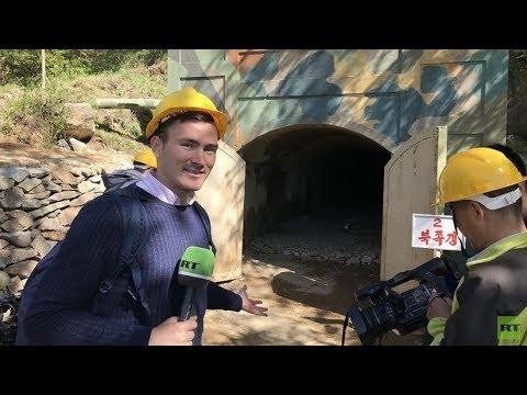 Tren secreto y explosiones: El viaje único del equipo de RT al polígono norcoreano