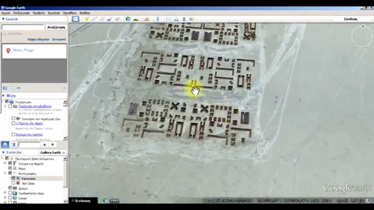 Nevada Desert Strange Structure Google earth map on satellite view of nevada, regional map of nevada, satellite map of nevada, topo map of nevada, encyclopedia map of nevada,