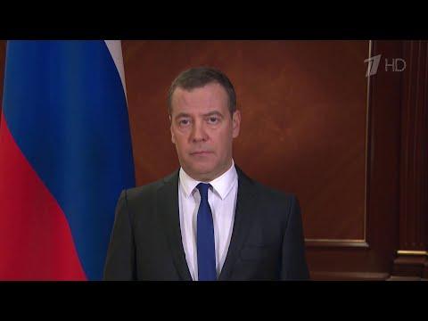Дмитрий Медведев призвал всех соблюдать меры предосторожности.