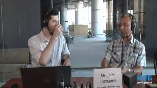 С кем дружить Украине – с Европой или СНГ? prm.global. КУБ