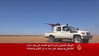 الجيش الحر يواصل تقدمه بريف حلب الشمالي