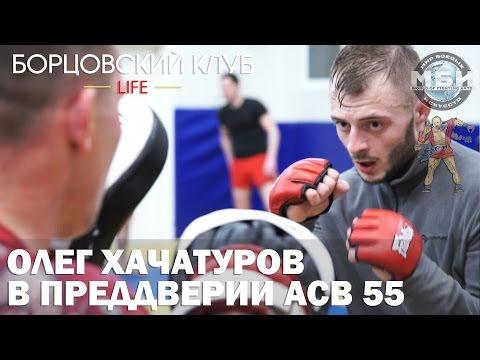 : новости спорта - Чемпионат