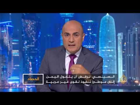 الحصاد- هادي بالقاهرة.. ماذا في أجندة الزيارة؟  - نشر قبل 52 دقيقة
