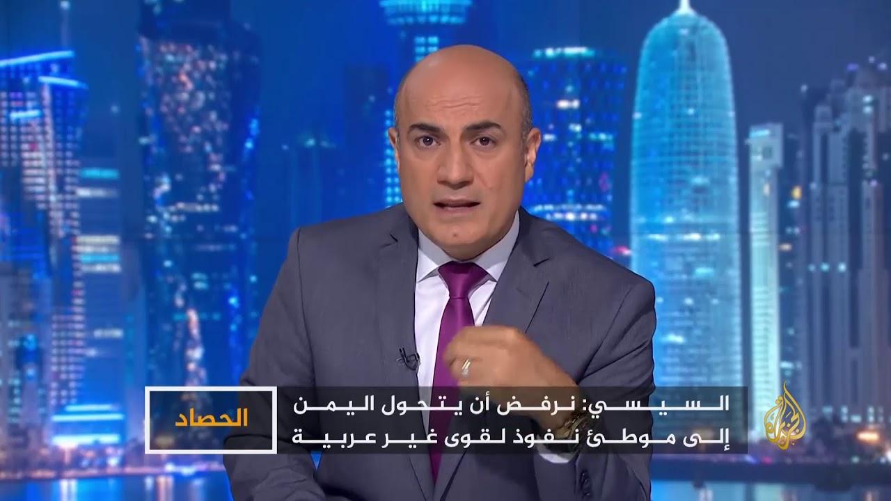 الجزيرة:الحصاد- هادي بالقاهرة.. ماذا في أجندة الزيارة؟