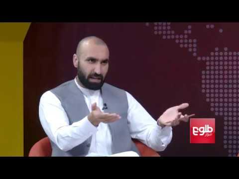 TAWDE KHABARE: Pakistan Urges US to Talk With Taliban