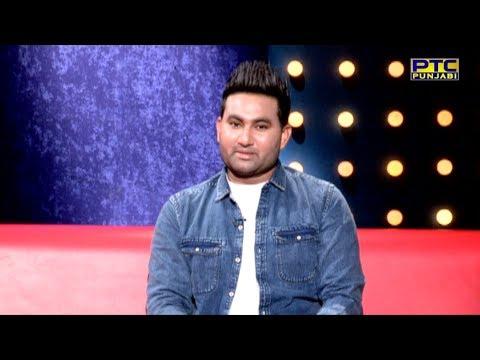 Satwinder Wadali | First Look | Shikwa | Latest Punjabi Song 2018 | PTC Punjabi