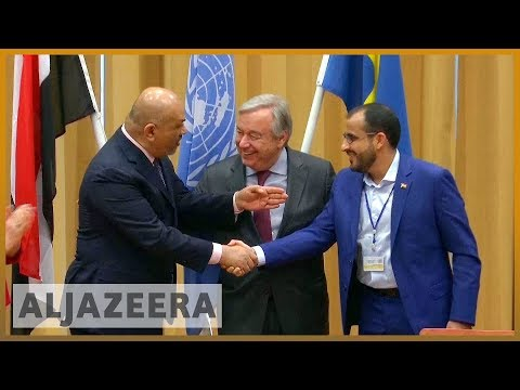 🇾🇪'Peace is possible': US, Iran hail progress in Yemen talks l Al Jazeera English