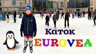 Ледовый Каток в EUROVEA CITY  Bratislava / Катания на Коньках
