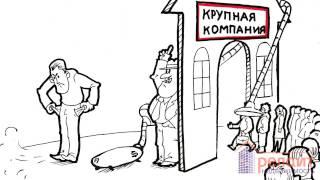 Бренд агентства недвижимости не защитит от обмана(http://www.relait.ru Иногда проблему выбора риэлтора приходится решать самому, не имея надежных рекомендаций. И..., 2013-03-12T09:03:49.000Z)
