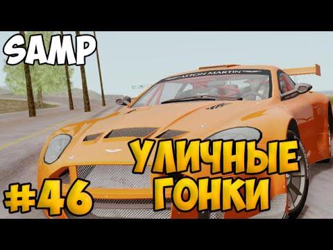 Скачать игру Need for Speed - Бесплатно скачать игру на