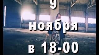 9.11.12 | Shot в Белгороде! Успей купить билет!