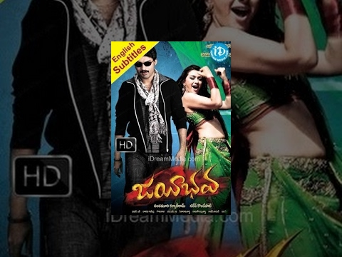 Jayeebhava Telugu Full Movie || Kalyan...