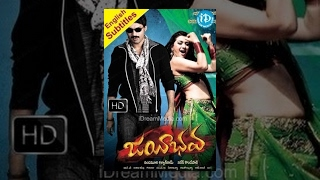 Jayeebhava Full Movie - HD(Watch Jayeebhava / Jayeebava is a 2009 Telugu film directed by Naren Kondapati. starring Kalyan Ram, Hansika Motwani and Mukesh Rishi. Music was ..., 2014-01-04T06:06:27.000Z)