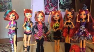 наши куклы Торалей