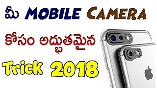 Super trick for android mobile camera you should try | android camera tips and tricks 2018 | telugu