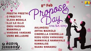 Kannada Love Songs | Propose Day Special | Romantic Kannada Songs | Valentine's Day