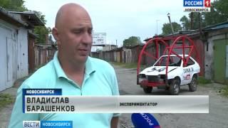 видео спиннеры новосибирск