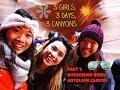 3 Girls, 3 Days, 3 Canyons [Antelope Canyon]