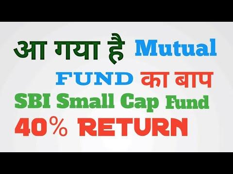 SBI Small cap/SBI Small & Midcap fund in Hindi