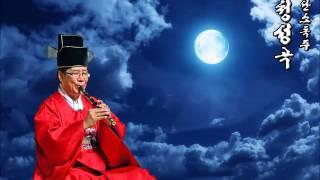 단소독주 청성곡 한소리국악원 조성래 명인