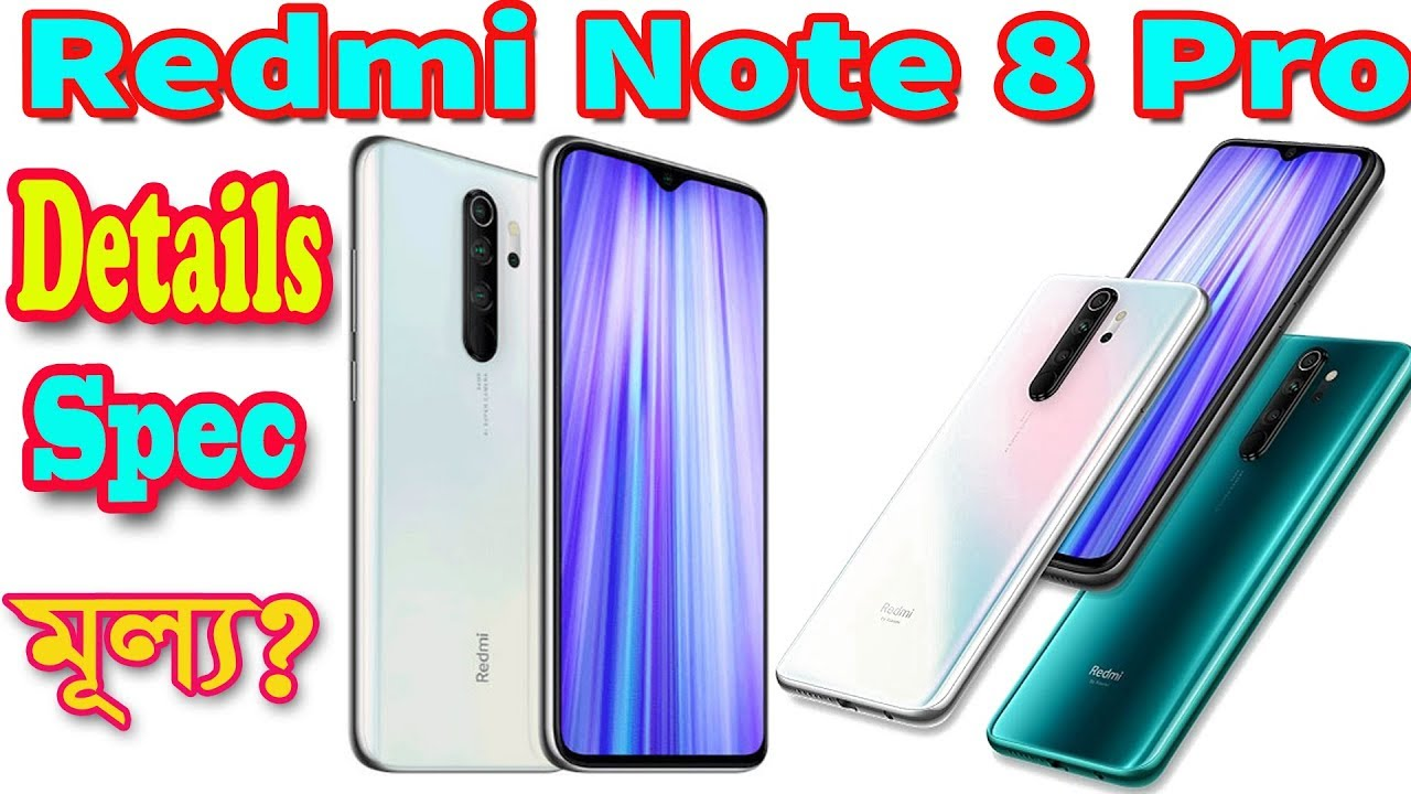 Redmi Note 8 Pro Full Specification And Price In Bangladesh And India Youtube