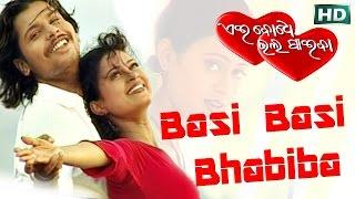 BASI BASI BHABIBA | Romantic Song | Abhijit Majumdar, Nibedita | SARTHAK MUSIC | Sidharth TV