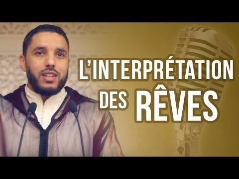 L'INTERPRÉTATION DES RÊVES.