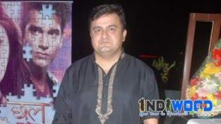 Mr Rajesh Balwani's inspirational interview. Video