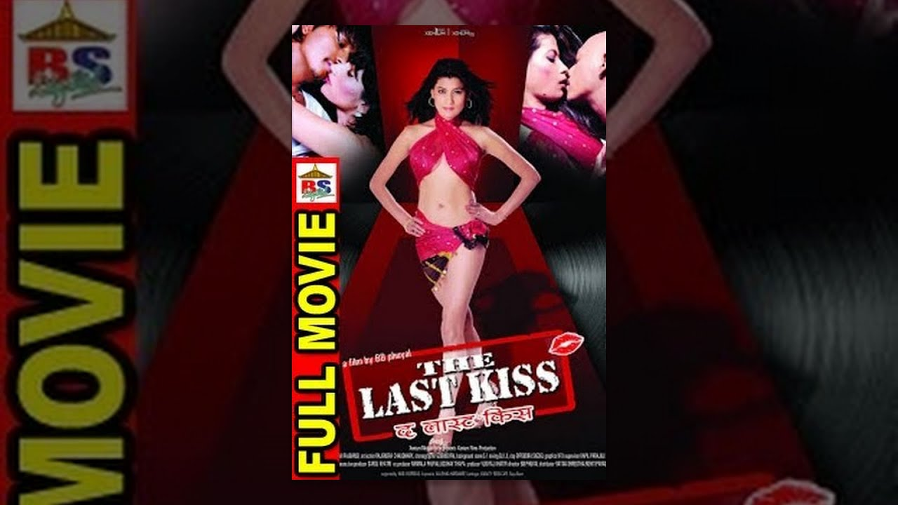 the last kiss suspense and thriller movie youtube