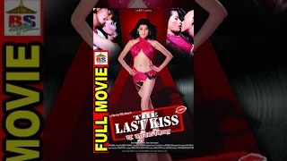 The Last Kiss    Suspense and Thriller Movie