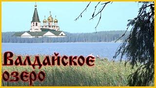 Валдай влітку. Валдайское озеро. Красива природа і Іверський монастир