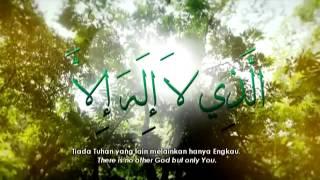 Zikir Munajat Sufi   Istighfar   Ustaz Abdullah Fahmi
