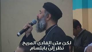 اجتماع الثلاثاء ٣-٣-٢٠٢٠ بحضور صاحب النيافة الانبا يؤانس اسقف اسيوط و توابعها