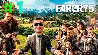 Прохождение Far Cry 5☛ЧАСТЬ 1☛ЛОПАТА