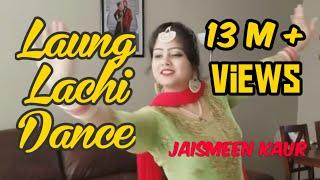 LAUNG LAACHI dance cover #ammyvirk #neerubajwa # mannat noor # punjabi dance