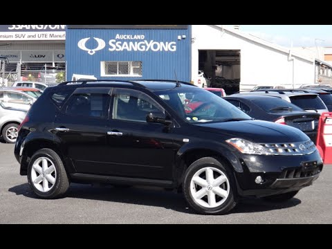 2005 nissan murano 250xl 2500cc automatic tiptronic youtube. Black Bedroom Furniture Sets. Home Design Ideas