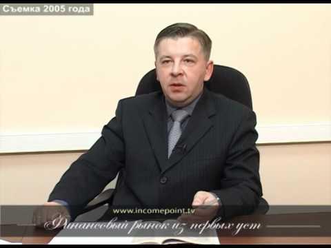 Юрий Добронравов: первичное размещение акций