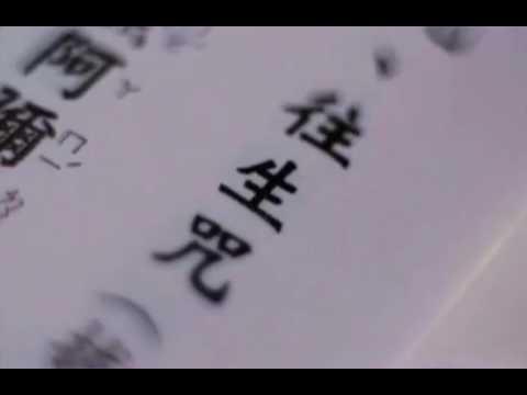 Bolehkah pada saat musim Hujan melafalkan Wang sheng zhou dan Xin Jing?