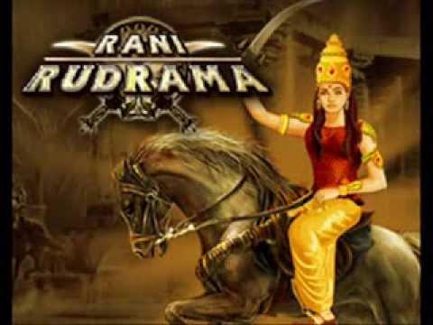 Rudrama Devi trailer